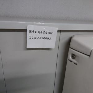 勝つ手に「変化」予想(H最終節:札幌戦)