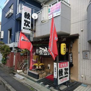 日本各地で もたらされたモノ