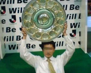 """""""17年 浦和レッズの経済効果?"""""""