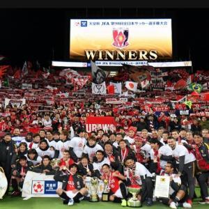 浦和レッズ応援ブログ 2018総決算