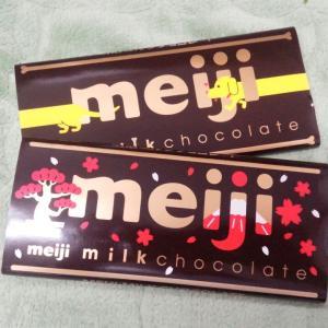 縁起の良さそうなチョコレート