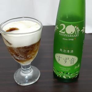 コーヒーと日本酒