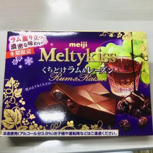 冬のお菓子(^^)