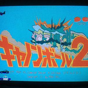 番外編:やっと入手!FM-7版のキャノンボール2!このゲームをプレイするには苦労します...