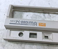 レトロゲームやりたい!8bitのマイコン!PC8801MAをホワイトニング処理で綺麗に!