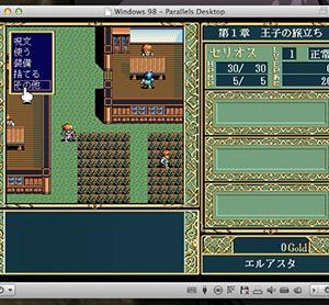 レトロゲームやりたい!:Windows対応版のレトロゲームをプレイする!こんなに難航するとは...