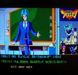 レトロゲームやりたい:データレコーダーを整備してFM-7の難ありカセットテープ版のゲームを起動する