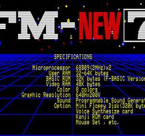 番外編:PC98のMIDI対応ゲームでMIDI音源の聴き比べしてみたよ!おまけ付