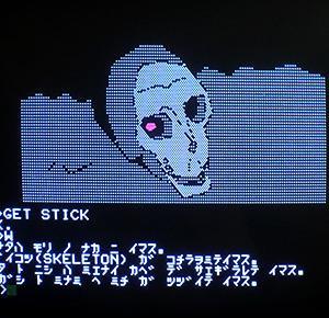 107回は日本ファルコムのADV「異次元からの脱出」当時なけなしのおこづかいで購入した思い出のゲームなのだ!