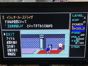 番外編:PC8801MCのCDROM「CDたから箱」を大解剖!