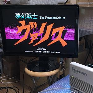 レトロゲームやりたい!:PC98用の玲於奈とは一体何なの?!伝説のハードツールを動かしてみたぞ