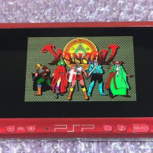 レトロゲームやりたい!:PSP版ザナドゥ? PSP版エルドラド伝奇?いえPC88です...