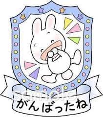 夏休みの成果が続々と舞い込み嬉しいです(*^_^*)
