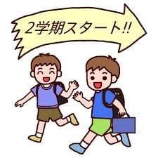 新学期が始まった教室の様子です (^◇^)