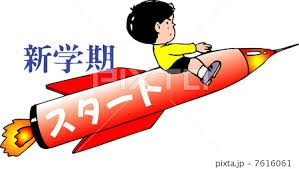 新学期が始まり、教室も新年度のスタートです (*^▽^*)