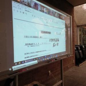 会議室とWeb会議の併用、ハイブリッド会議