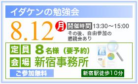 設計予算で戸あたり115万円。入札結果は?(築19年、129戸)