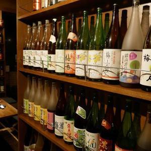 渋谷 居酒屋 彩で梅酒deナイト