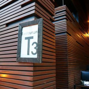 東麻布 今話題の Restaurant T3 でディナー