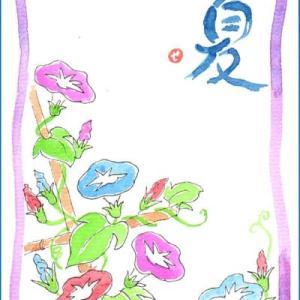 ◆ アサガオ・かんたん水彩イラスト・暑中見舞い・蔵出し ◆