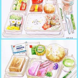 ◆ 蔵出し アリタリア航空 機内食 ◆