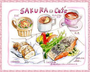 《ご飯は世界を救う》29 伊で修行したシェフの「サクラカフェ」
