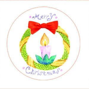 ◆ クリスマス・ミニイラスト ◆