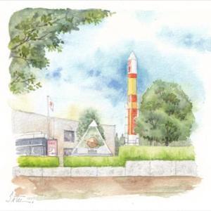 ◆エキスポセンター・ロケット◆