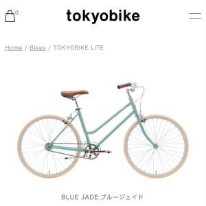 自転車get٩(ˊᗜˋ*)و