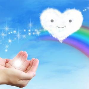 愛しています!魂が喜ぶ世界を平和にする魔法のことば!
