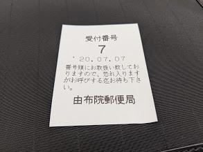 七夕ですね(^_-)-☆