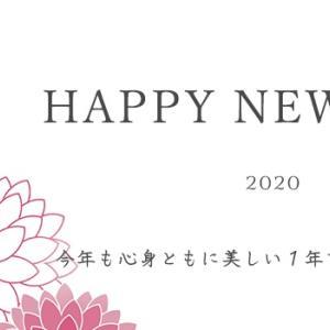 新年明けましておめでとうございます♡