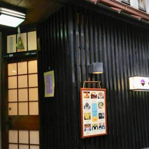 京都と剛君