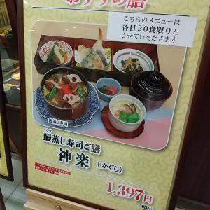 伊勢丹・浦和店レストラン街でも、かなり人気のお店みたいで行列だった!