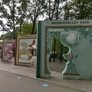 休暇村のあとは、帰り道にある『ムーミンバレーパーク』へ訪問♪