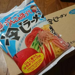 北海道の『菊水』の冷しラーメンを  たっぷりいただきました♪