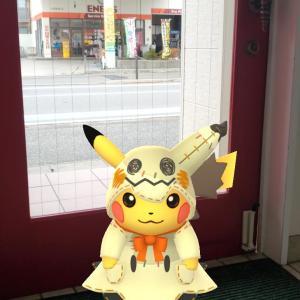 「Pokémon GO ハロウィン」と2014年築「ウェブルームグラッセ」賃料46,000円