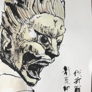 奈良・新薬師寺(伐折羅像)