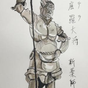 新薬師寺・珊底羅(サンテラ)大将 立像