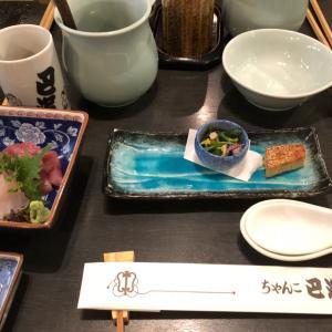 ちゃんこ鍋(年末年始)
