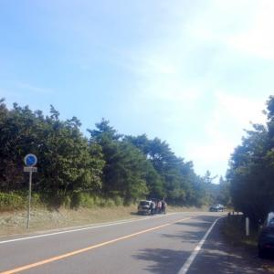 山遊び 九重連山縦走 2020.09.20〜21
