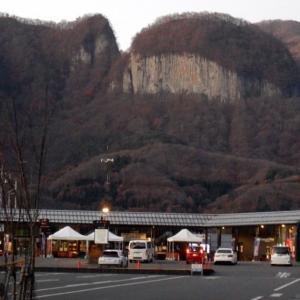 山遊び 浅間隠山~鼻曲山 2020.11.22