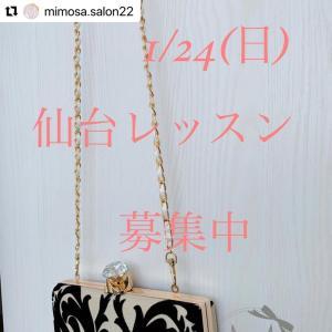 仙台市mimosa.salon22先生リポストですカフェミナージュ︎どこでレッスン受け...