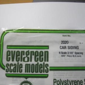 ED73 1000番台の製作(2)