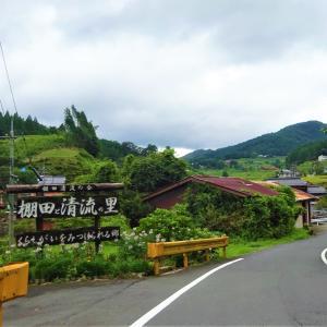 中須北の棚田