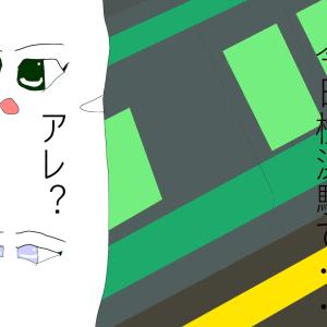 見え方(仮)     2018・9/24