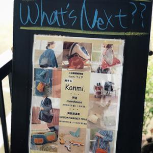「Kanmi.」フェアに関する重要なお知らせ。