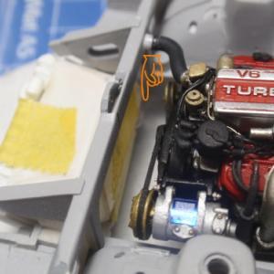 Z31 300ZX 製作記 ラジエターファンシュラウド修整