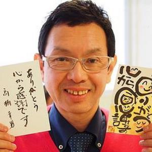 高松 12月1日(日)午後初級&夕方年賀状スペシャル