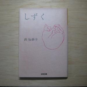 ゆちょ85・86・87